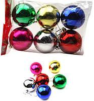 Шар новогодний набор №G-6-6 пластик, глянцевые 6см 6шт разноцветные, в пакете ящ200, фото 1