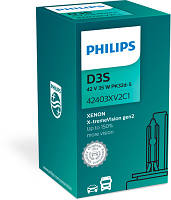 Ксеноновая автолампа D3S PHILIPS X-TREME VISION GEN2 PS 42403 XV2 C1