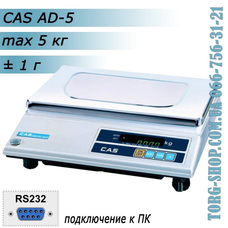 Настольные весы CAS AD-5 (CAS AD-5)