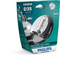 Ксеноновая автолампа D3S PHILIPS X-TREME VISION GEN2 PS 42403 XV2 S1