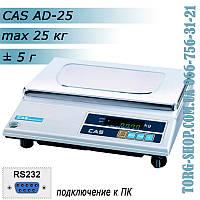 Настольные весы CAS AD-25 (CAS AD-25)