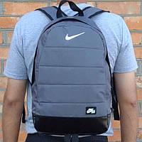 Рюкзак городской спортивный Nike Air найк Качество Серый с черным Vsem