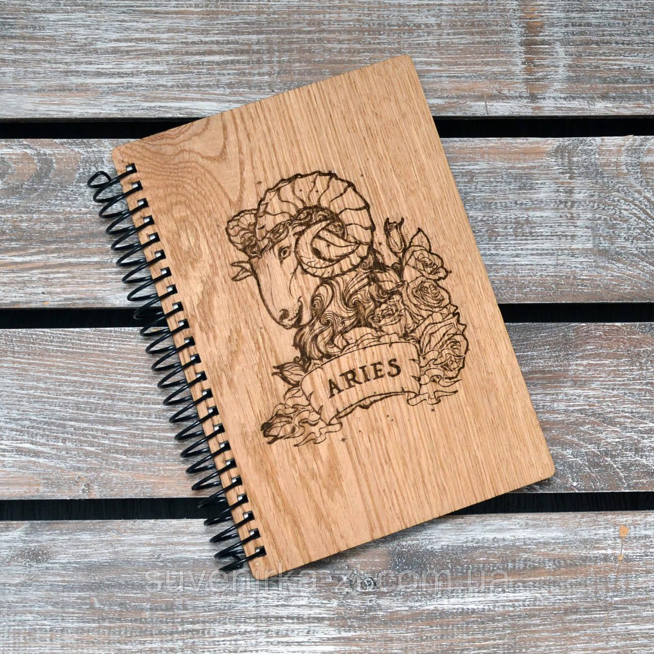 Блокноты с деревянной обложкой. Овен. Формат А5. Сменный блок. (А00411)