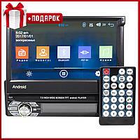 """➢Автомобильная магнитола Lesko 9601A с выдвижным экраном 7"""" сенсорный 1din WiFi GPS Android 5 + Подарок"""