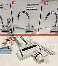 Проточний водонагрівач з індикатором температури LZ08-55 ( Міні бойлер / Water Heater )
