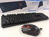 Клавиатура KEYBOARD HK-6500
