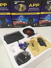 Автосигнализазия CAR ALARM 2 WAY KD 3000 APP/5544 (20 шт/ящ)