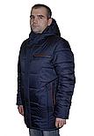 Куртка мужская зимняя от производителя, фото 2