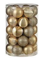 """Елочные шарики пластиковые """"House of Seasons"""" комплект 16 шт, цвет золотой"""