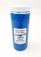 "Клей для Слайма ""Синий"" 500г. Klebrig Slime Glitter Glue"