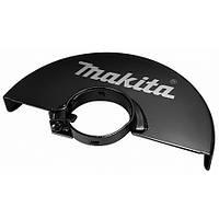 Защитный кожух Makita 180 мм (122889-7)