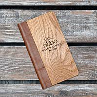 Счетницы из дерева. Расчетница, купюрница для бильярдного клуба из дерева. (A00923), фото 1