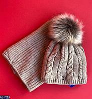 Набор детский: шапка и хомут  AE-7083