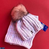 Набор детский: шапка и хомут  AE-7071