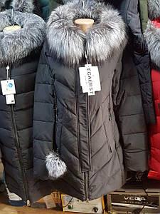 Куртка классикаженская зима холлофайбер Китай