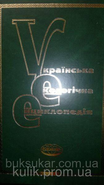 Українська екологічна енциклопедія