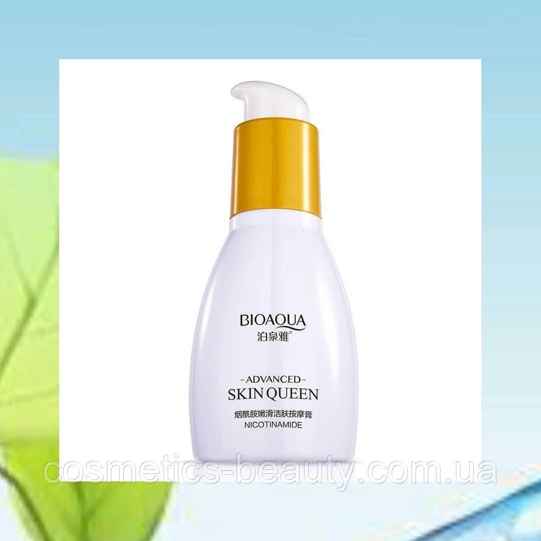Крем для снятия макияжа массажный BioAqua Skin Queen, 100g