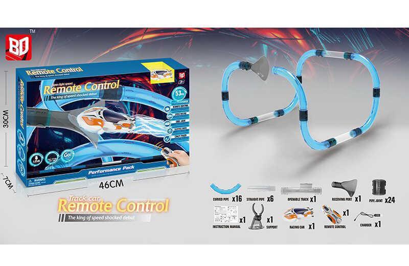 Автотрек трубопроводный D 2083-2 (24/2) 1 машинка на р/у, 53 эл., световой эффект, в коробке