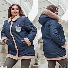 Куртка DA-3383
