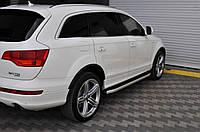 Audi Q7 2005-2015 гг. Боковые подножки Alliance (2 шт., алюминий)