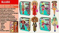 """Игровой набор с куклой """"Bela Dolls"""" Модные фешн куклы , 4 вида, h- кукол 27см, старши (60шт/2 (BL1150)"""