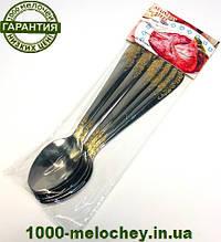 Ложка чайная с золотой гравировкой из нержавеющей стали, 6 штук в комплекте