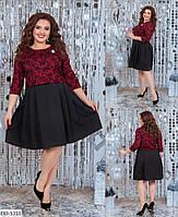 Красивое расклешенное платье больших размеров 50,52,54,56