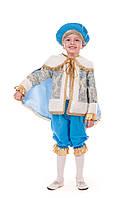 Детский карнавальный костюм для мальчика «Маленький принц» 100-110 см, голубой с белым