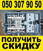 Электропривод стрелочный СП-6БМ