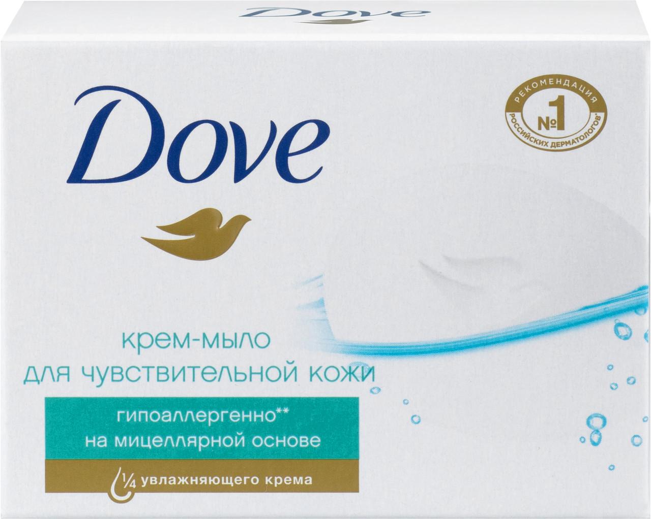 """Крем-мыло Dove """"Гипоалергенное"""" (100г.)"""