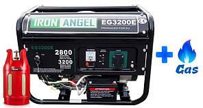 Двухтопливный генератор Iron Angel EG3200 LPG
