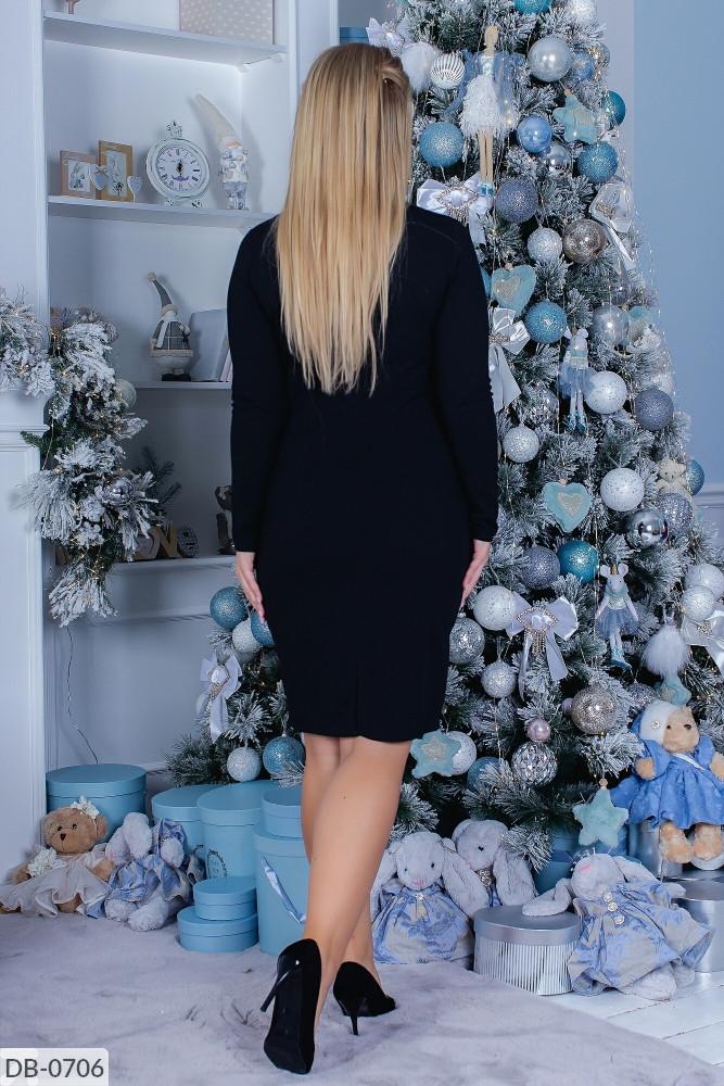 Платье DB-0706