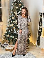 Платье в пол женское праздничное леопардовый принт с разрезом Smol3882