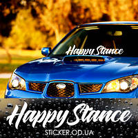 """Виниловая наклейка на автомобиль """"Happy Stance"""""""