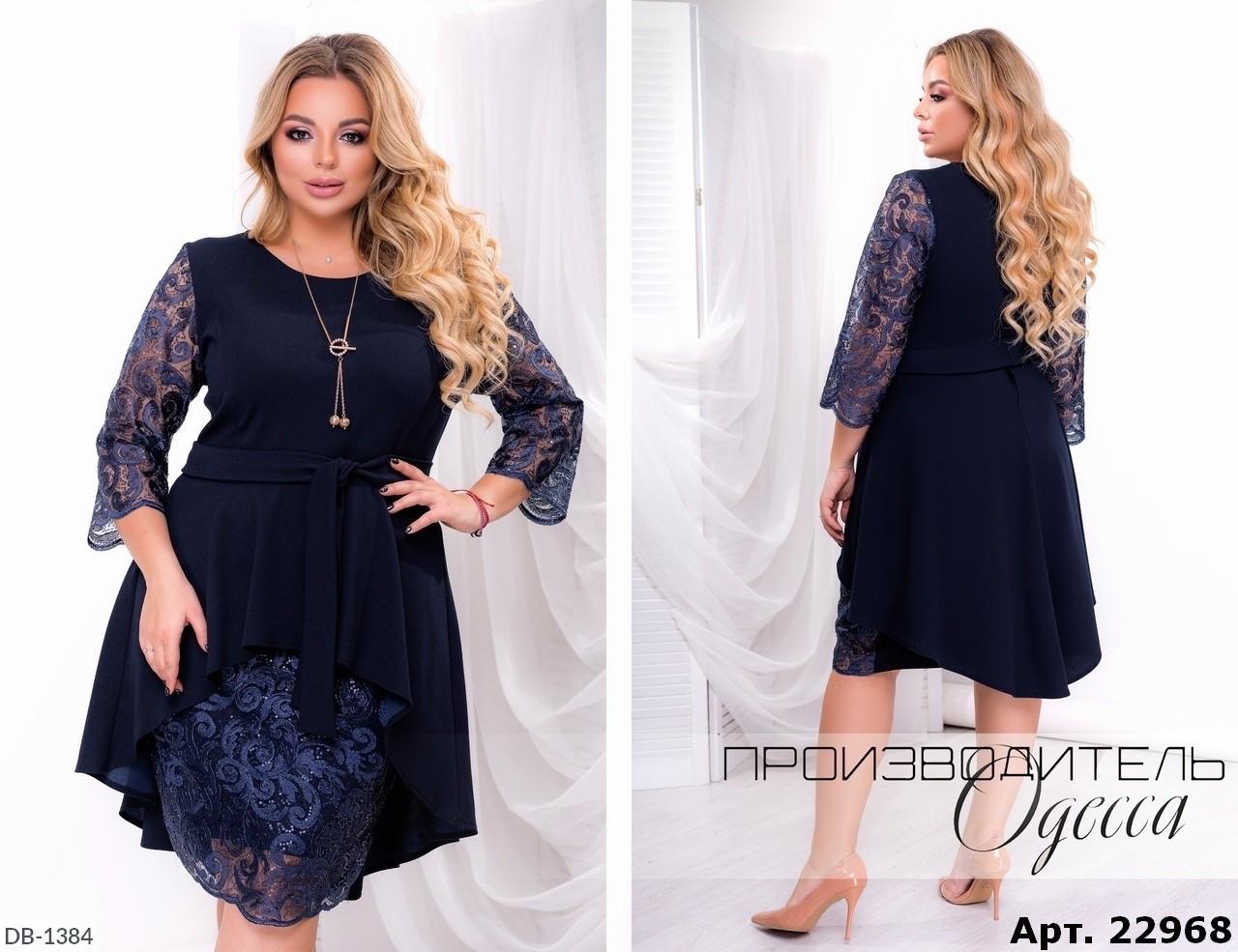 Платье DB-1384