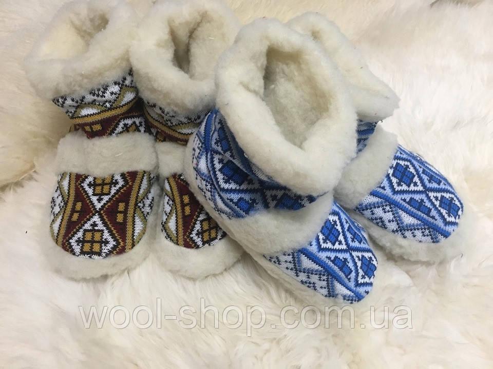 Чуні з натуральної овечий вовни з вишивкою на кожаний підошви