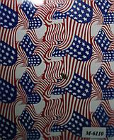 """Пленка для аквапечати HD Пленка """"Американский флаг"""" М-6110 (ширина 100см)"""