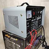 Зарядное устройство Луч-профи СВ-50 12 в 24 в для автомобиля, фото 3