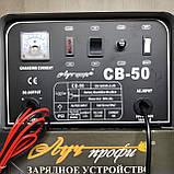 Зарядное устройство Луч-профи СВ-50 12 в 24 в для автомобиля, фото 6