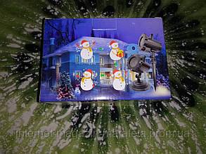 """Новогодний Светодиодный  Лазерный Проектор со сменными слайдами- 4 шт. крупные анимационные """"Фигуры"""" IP-44"""