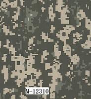 Пленка для аквапечати HD Пленка камуфляж M12310 (ширина 100см)