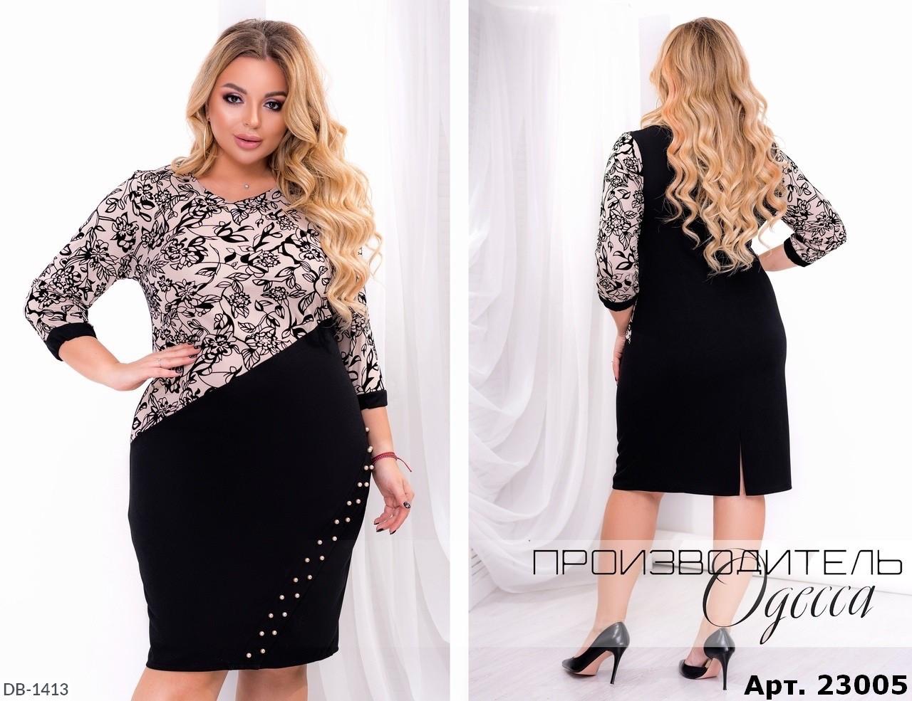 Платье DB-1413