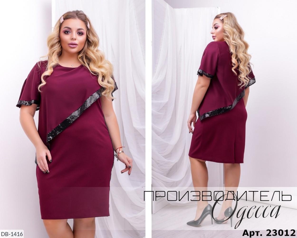 Платье DB-1416