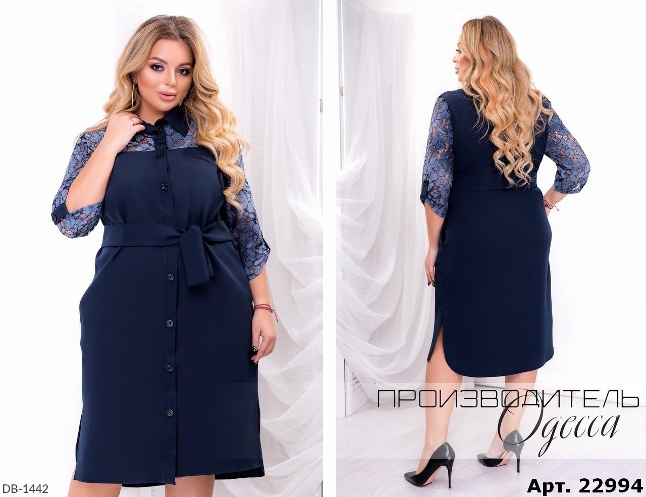 Платье DB-1442