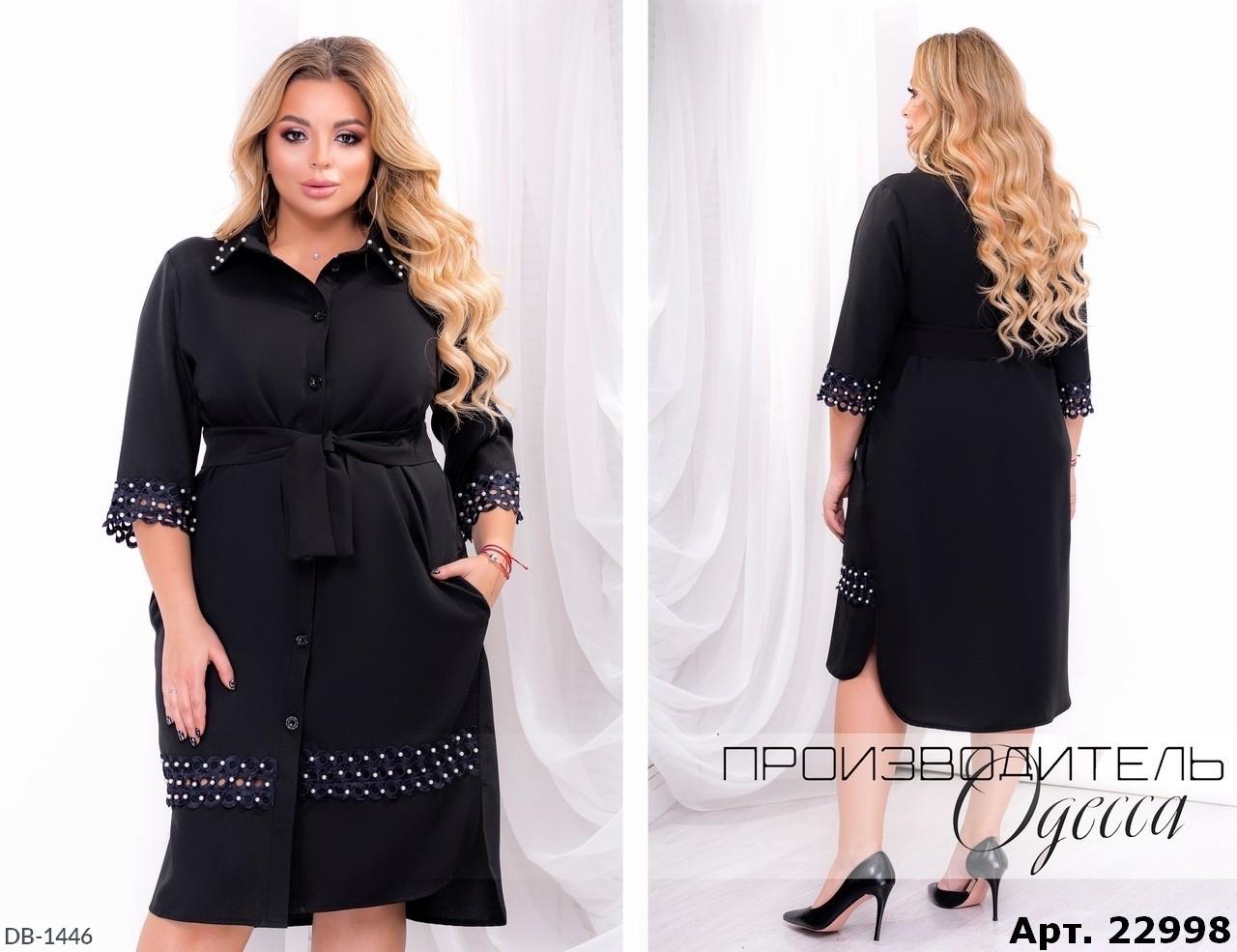 Платье DB-1446