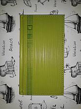 Блокнот-алфавитка  WB-6467  (48k 90л.) салатовый