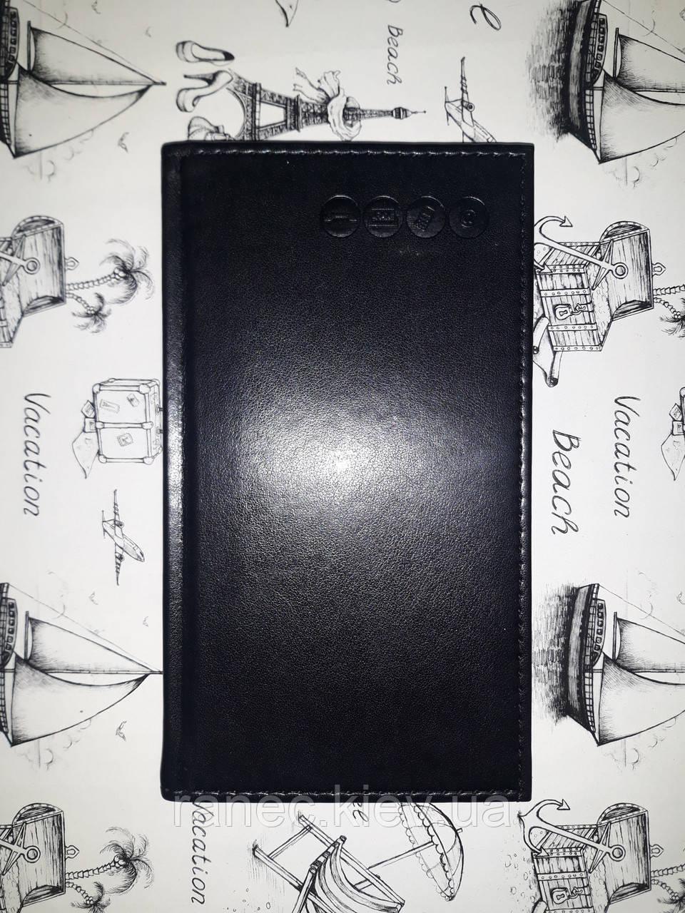 Блокнот-алфавитка  WB-6469  (48k 90л.) черный