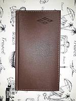 Блокнот записная книжка с алфавитом 10*18 Wilhelm Buro WB-611