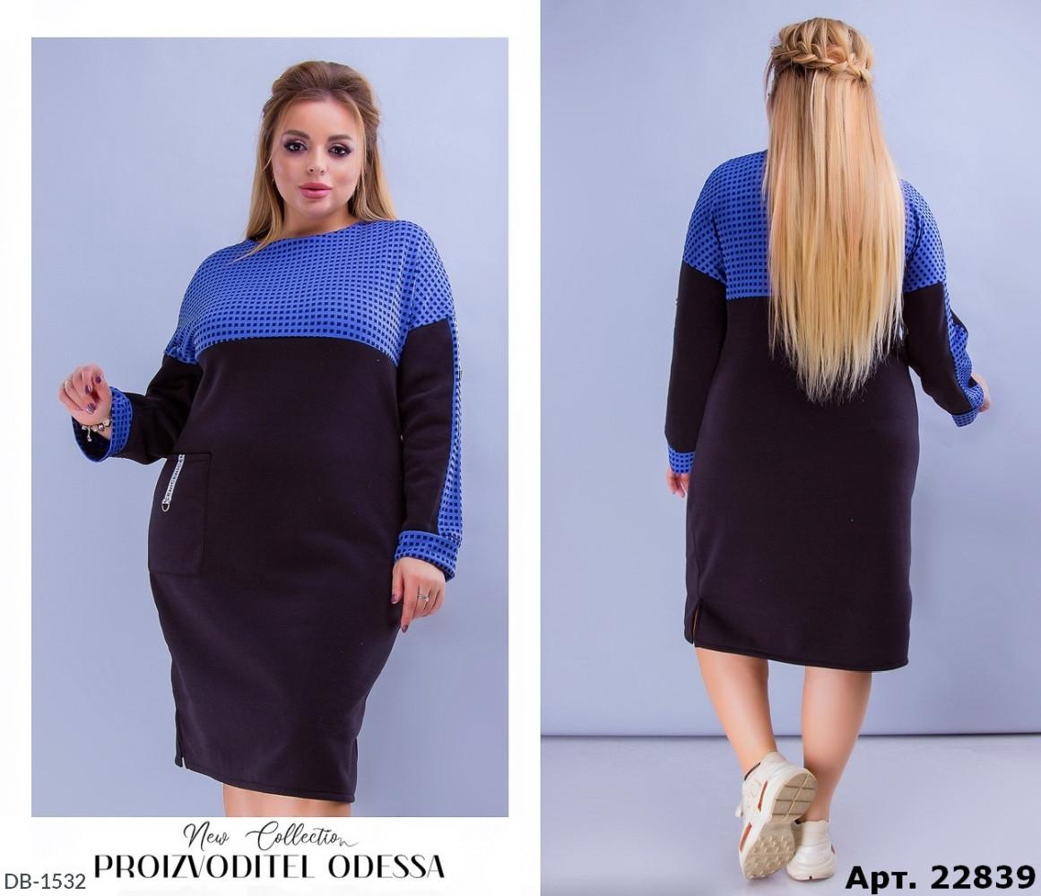 Платье DB-1532