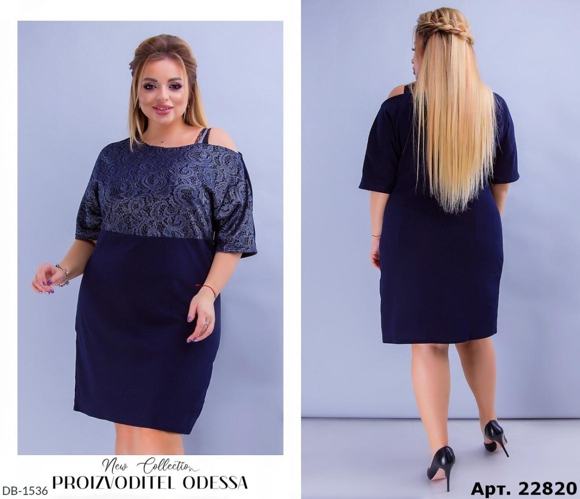 Платье DB-1536